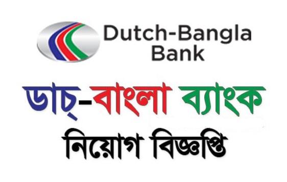 Dutch-Bangla Bank Job Circular