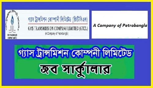 GTCL Job Circular January 2018