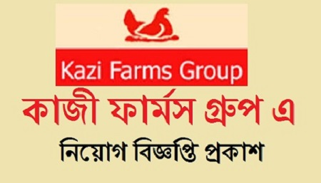 Kazi Farms Group Job Circular