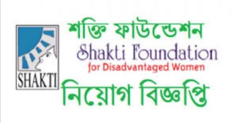 Shakti Foundation Job Circular - Google Search