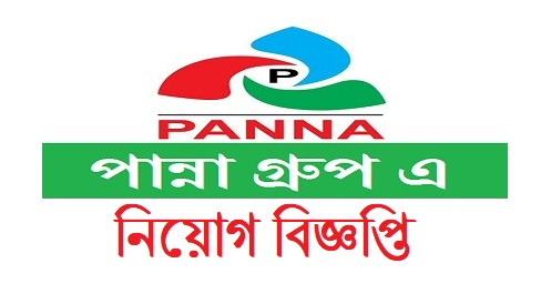 Panna Group Job Circular