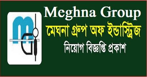 Meghna Group Industries Job Circular