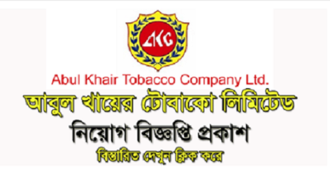 Abul Khair Tobacco Jobs Circular