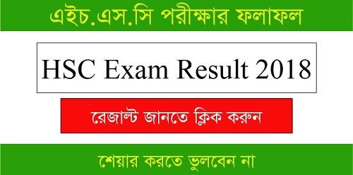 HSC Result 2018