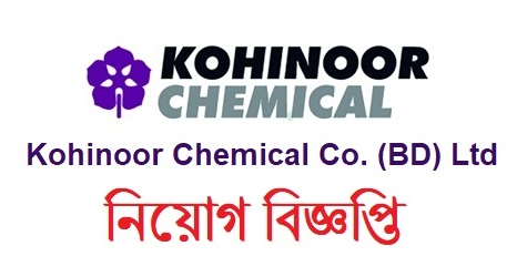 Kohinoor Chemical Company Job Circular
