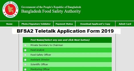BFSA2 Teletalk Application