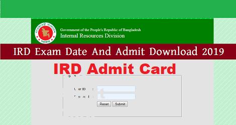 Internal Resources Division IRD Admit Card Exam Date