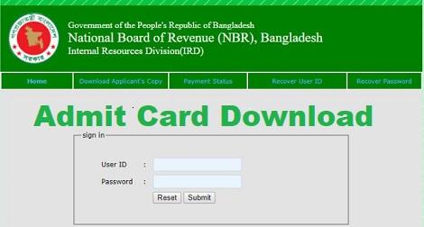 NBR Teletalk Admit Card