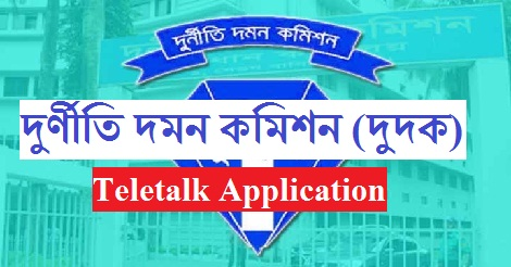 ACC Teletalk Com bd