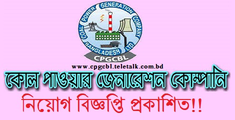 CPGCBL Teletalk